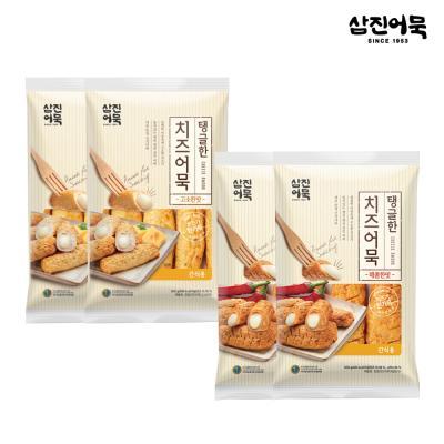 [삼진어묵] 탱글한 치즈어묵 2종 x 2개