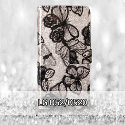 (STUFFIN)스터핀/나비다이어리/LG Q52/Q520