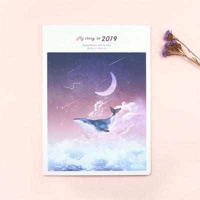 2019 마이스토리 위클리 플래너
