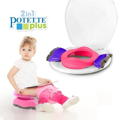 [포이테테] 야외용 배변훈련용 유아변기 아기변기커버