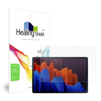 갤럭시탭S7 플러스 저반사 지문방지 액정보호필름