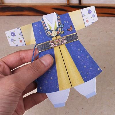 푸른꽃자수 남자 아동한복 / 035-SH-0011