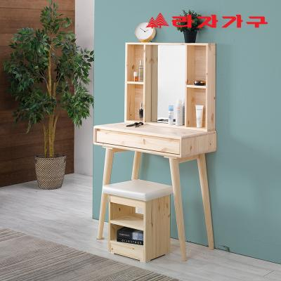 제트 원목 수납거울 화장대 세트 800(의자포함)