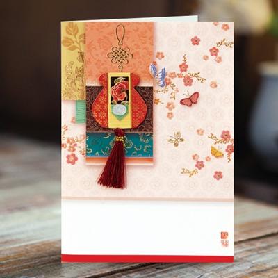카드/축하카드/감사카드/연하장 금상첨화 복주머니 FT223-1