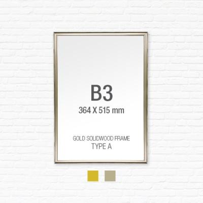 [골드원목프레임] 골드 액자 Type A - B3