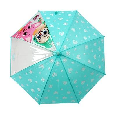 핑크퐁 원더스타 47 핑크퐁앤호기 우산