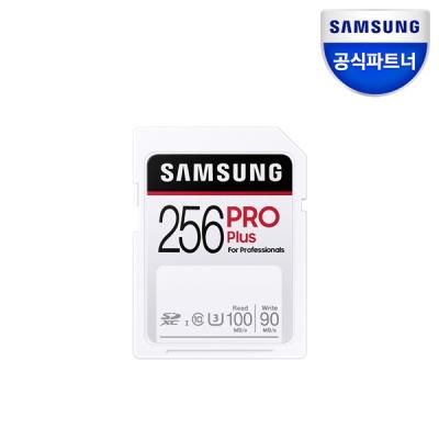 공식인증 SD카드 PRO PLUS 256GB MB-SD256H/APC