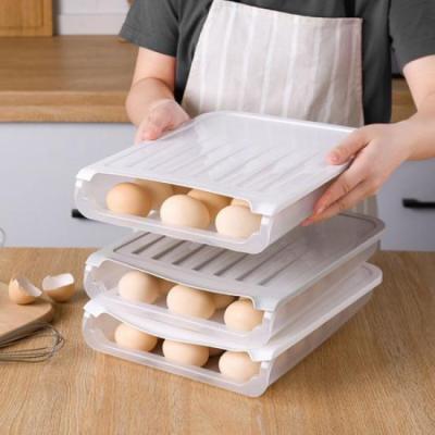 간편 자동정리 계란보관함 1개(색상랜덤)