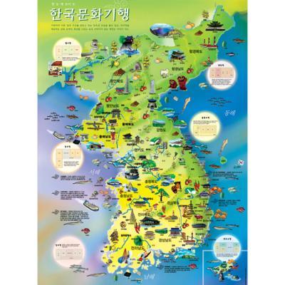 150피스 직소퍼즐 - 지도로 보는 한국문화기행