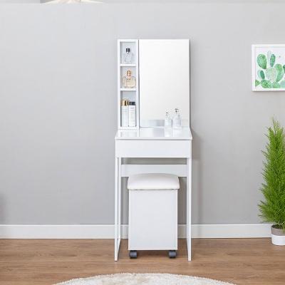 비죠 스틸 수납 화장대 500 거울 + 의자 포함