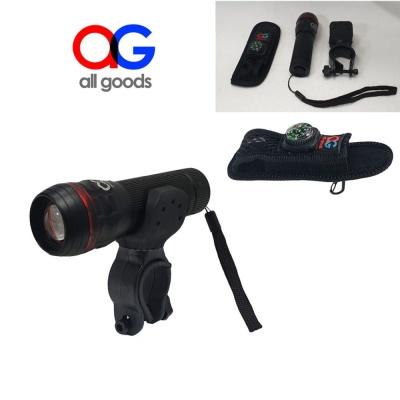 AG 303 줌기능 자전거 전조등