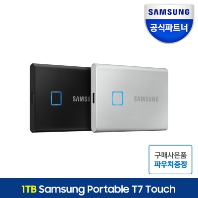삼성전자 외장하드 외장 SSD 포터블 T7 Touch 1TB