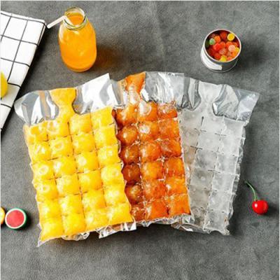 뜯어쓰는 얼음 비닐 10매