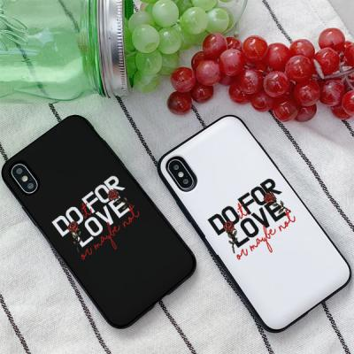 아이폰8 FOR LOVE 카드케이스