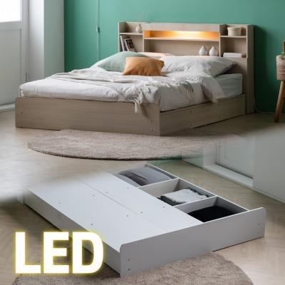 메종 평상형 LED 퀸 침대 (라텍스포켓매트) KC190Q