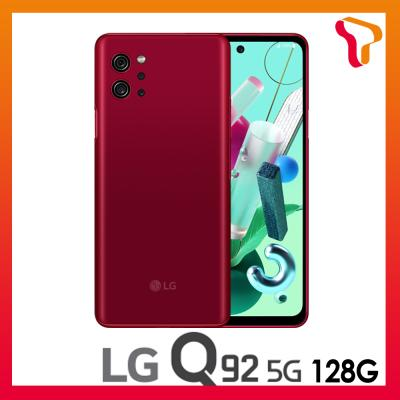 [SKT선택약정/번호이동] LG Q92