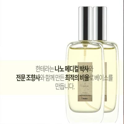 한테라발효주정 향수베이스 1000ml