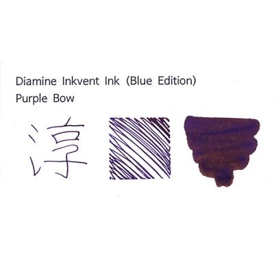 디아민 잉크벤트 블루 에디션 병 잉크 퍼플 보우 Purp