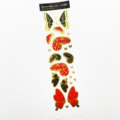 푸푸남 나비날개 GOLD 씰스티커