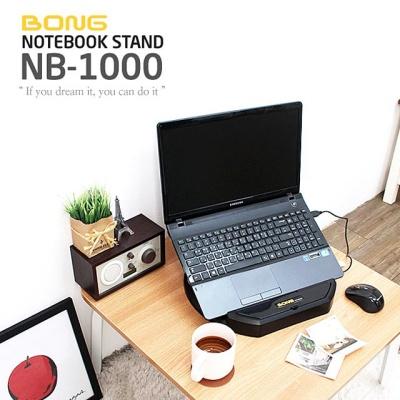 NB 1000(USB허브포함) 노트북받침대 노트북거치대