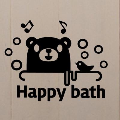 [아빠곰스티커]행복한목욕_01