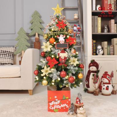 앳홈 크리시레드 크리스마스 트리 130cm