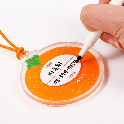 NAMETAG - FAKE FOOD
