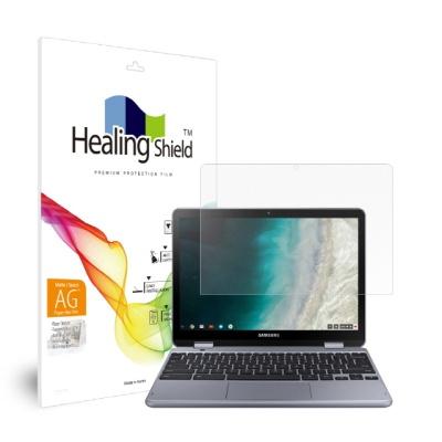 삼성 크롬북 플러스 V2 종이질감 지문방지 액정필름