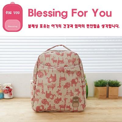 [블레싱포유 ] 보온 보냉 기저귀가방 백팩 - 소프트 Cuty Line