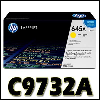 HP 정품 C9732A 노랑 (645A) C9732 9732 CLJ 5500/5550