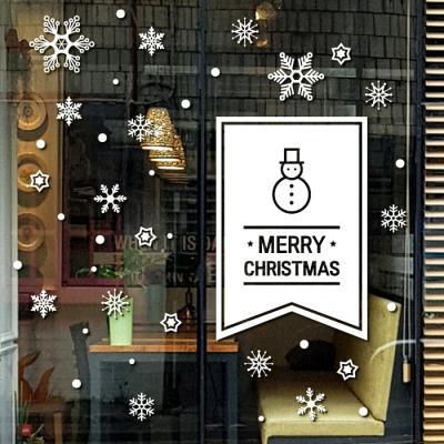 제제데코 크리스마스 눈꽃 스티커 장식 CMS4J162