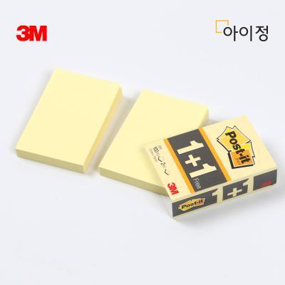 3M 포스트잇 1+1 656 노랑 메모지 접착메모지