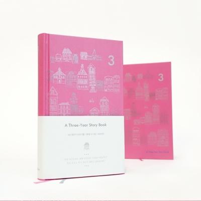 [3년일기장] A Three-Year Story Book (Pink Edition)