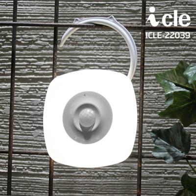 적외선센서 무선감지 LED센서등 아이클 ICLE-22039