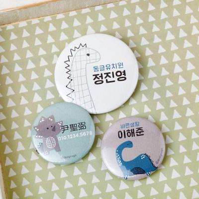[주문제작]캐릭터버튼쥬라기월드 58㎜