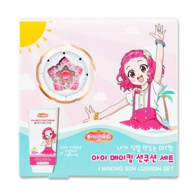 어린이화장품 플로릿 아이 메이킹 선쿠션 세트 50ml