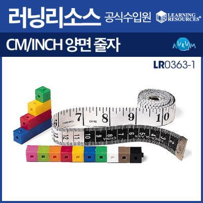 러닝리소스 양면cm,inch겸용줄자(LR0363_1)