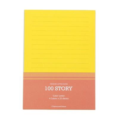 [자연과사람] 100story 칼라 (칼라편지지100장세트)