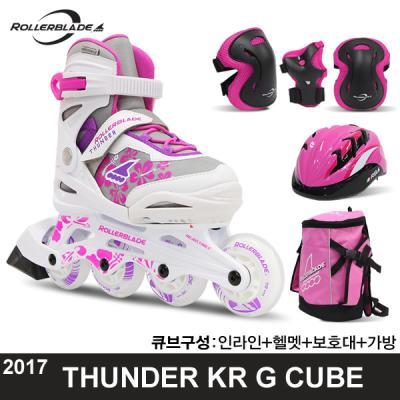 (RB) 2017 썬더KR-G 콤보세트 (헬멧+보호대+가방)