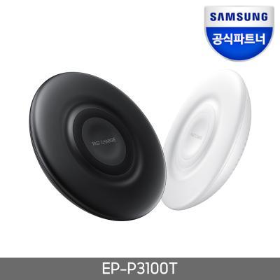 삼성 휴대폰 워치 무선충전패드 충전기포함 EP-P3100T