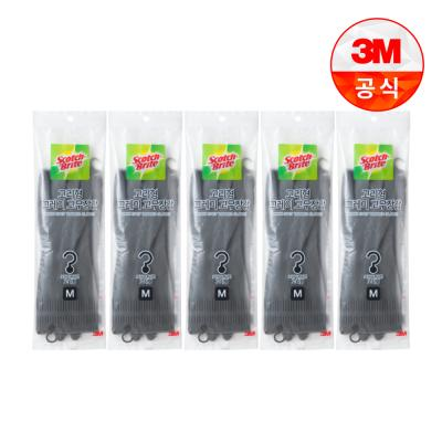 [3M]고리형 그레이 고무장갑 중 5개