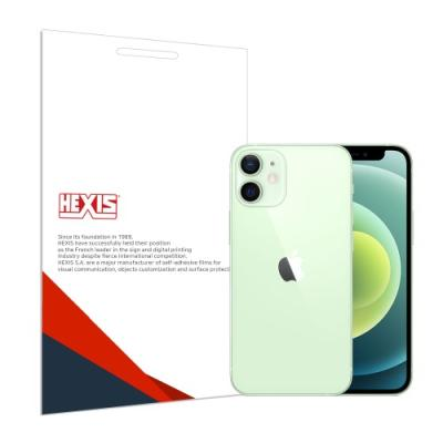 HEXIS 아이폰 12 mini 핸드폰 액정보호필름 강화유리