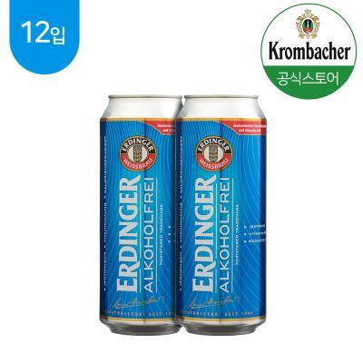 에딩거 프라이 논알콜 비알콜 맥주맛 음료 500mlx12캔