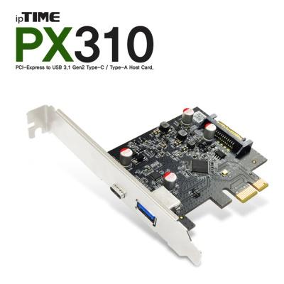 (아이피타임) ipTIME PX310 (PCI-E USB3.1 확장카드)