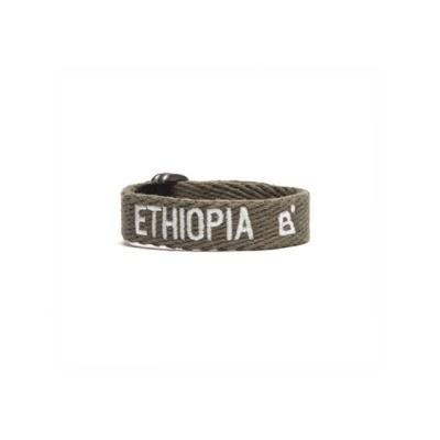 빈곤결식아동 기부팔찌 비커넥트 에티오피아