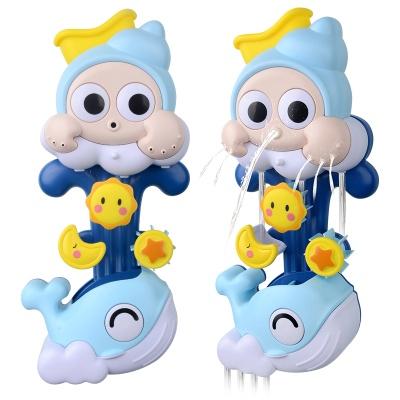빙글빙글 파이프 소라와고래 아기 목욕놀이 장난감
