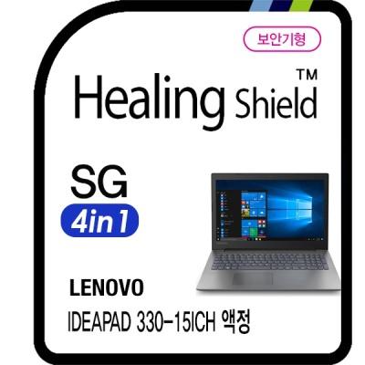 아이디어패드 330-15ICH 안티블루 4 in 1 보안기 1매