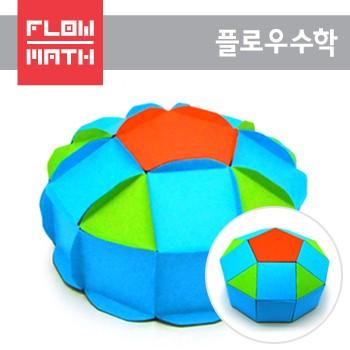 [플로우수학교구] 수학쫑이 늘린 오각지붕 텐트 만들기(1인용)