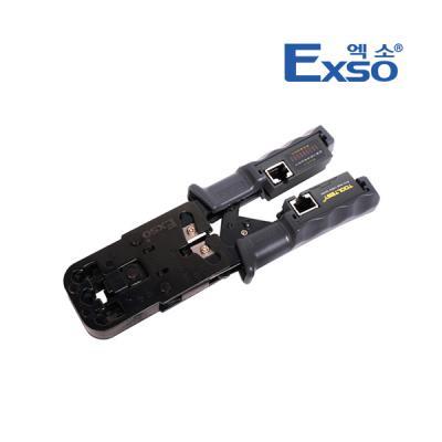 엑소 압착기 ECT-2008RT