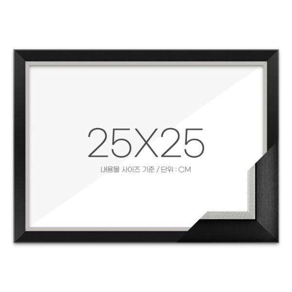 퍼즐액자 25x25 고급형 모던블랙